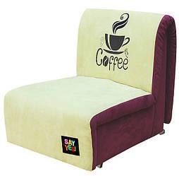 Кресло-кровать Хэппи Матролюкс