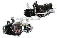 """Двигатель   для мопеда Delta 110cc   (АКПП, копия двигателя Honda cub с двойным сцеплением)   """"TZH"""""""