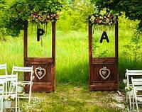 "Аренда арки ""Двери"" на церемонию"