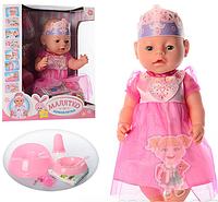 Кукла интерактивная Пупс Baby Born (копия) BL 018 D HN,КК