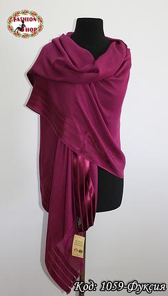 Стильный  шарф Лёгкость, фото 2