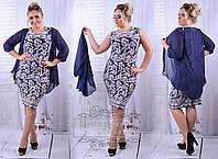 Нарядное платье + накидка больших размеров от производителя