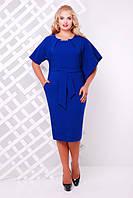 Красивое Нарядное Платье Кармен электрик(48-56)