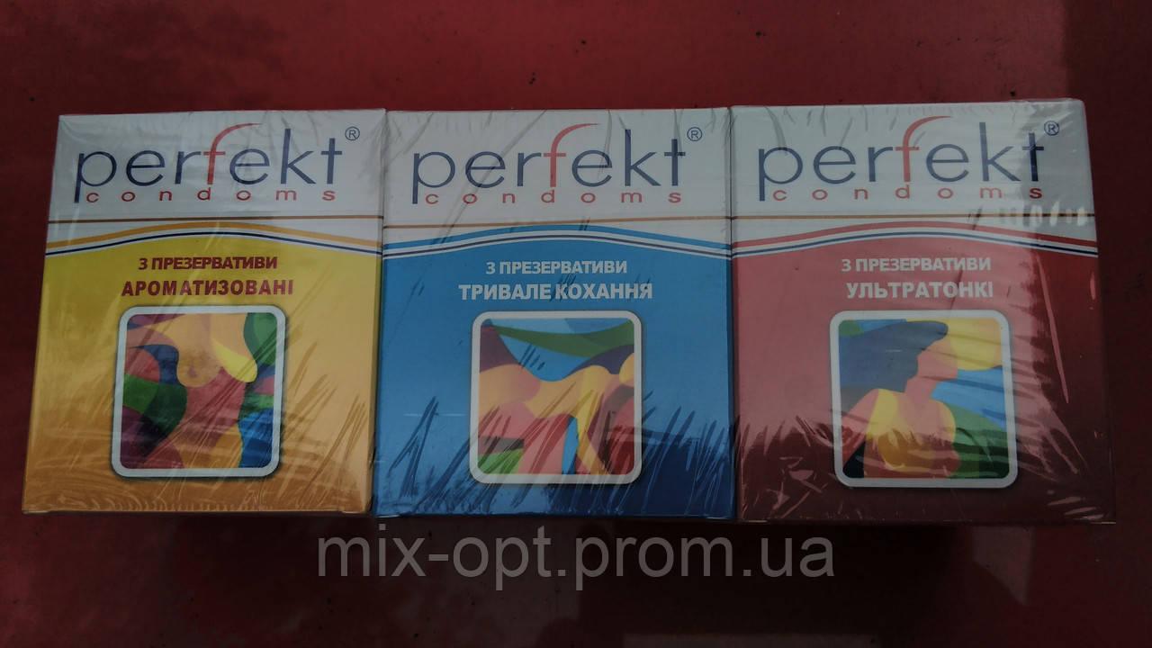 Купить презервативы оптом харьков