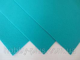 Фетр корейский жесткий 1.2 мм, 20x30 см, МОРСКАЯ ВОЛНА
