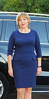Платье женское  полубатал пуговка карман синие, фото 1