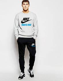 Мужской Спортивный костюм Nike Track&Field серо-чёрный