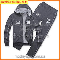 Фирменные спортивные костюмы armani