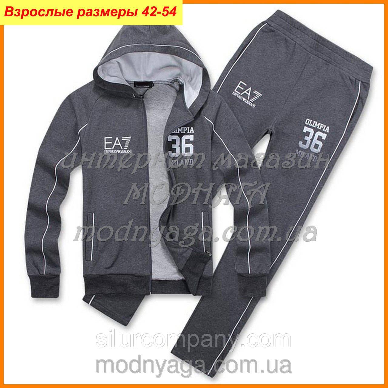 c335f772 Фирменные спортивные костюмы armani - Интернет магазин