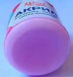 Акрил Светло розовый 20 мл 20033 РОСА Украина, фото 2
