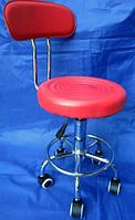 Стул для мастера педикюра и маникюра со спинкой красный