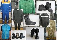 Пошив, изготовление спецодежды и обуви под заказ