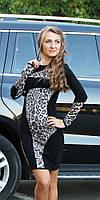 Женское теплое платье с леопардовыми вставками Kiki Riki