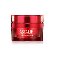 FUJIFILM ASTALIFT Night Cream Омолаживающий и восстанавливающий ночной крем, 30 г.