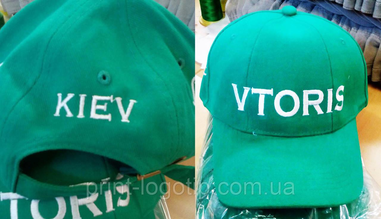 Бейсболки с логотипом, кепки с вышивкой логотипа цветные