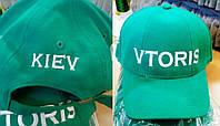 Бейсболки с логотипом, кепки с вышивкой логотипа цветные , фото 1