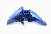 """Пластик   на мопед Viper Active   переднее крыло   """"KOMATCU""""   (синее)"""