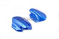 """Пластик   на мопед Viper Active   передняя боковая пара   """"KOMATCU""""   (синие)"""