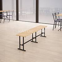 Лавка для столовой