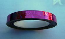 Скотч для маникюра, фиолетовый широкий