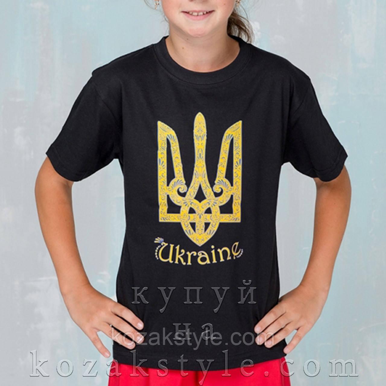 Футболка дитяча Тризуб Ukraine
