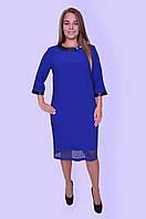 Нарядное платье электрик 554 больших размеров(56,58), фото 1