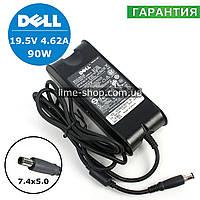Адаптер питания зарядка зарядне для ноутбука Dell XPS 14 L401X