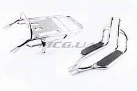 """Багажник задний металлический   для мопеда Alpha   (с подножками)   """"KOMATCU"""""""