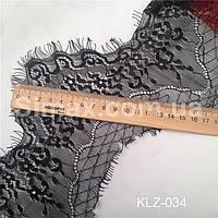 Кружево  13,5 см