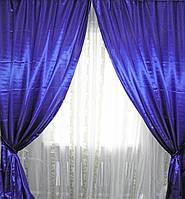Комплект атласных штор. 010ша Цвет синий