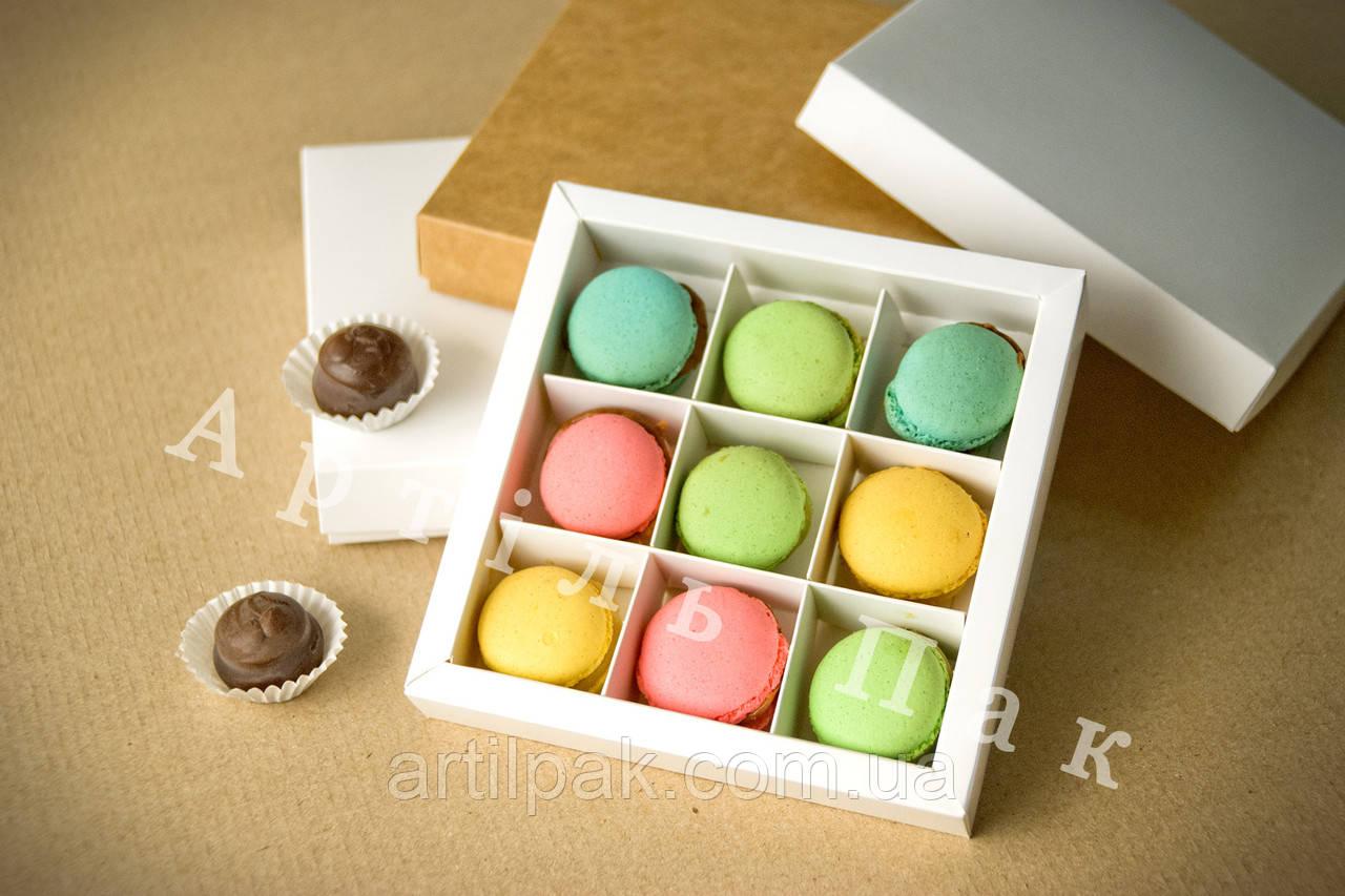 Коробка для цукерок 145*145*29 кришка-дно БІЛА