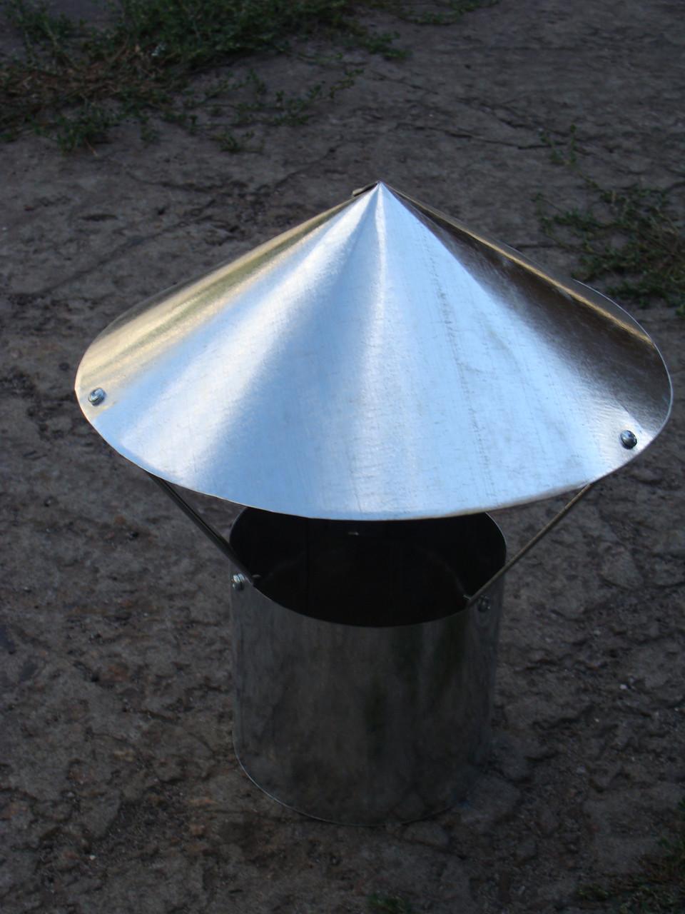 Грибочек для дымохода оцинкованный, d 130 мм