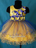 Детское  платье для девочки желтое