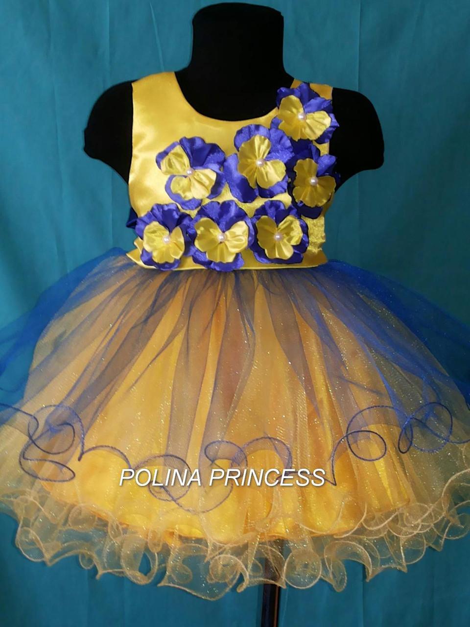 b163e23b926 Нарядное детское платье желто синее с пышной юбкой - интернет- магазин Нарядные  платья для девочек
