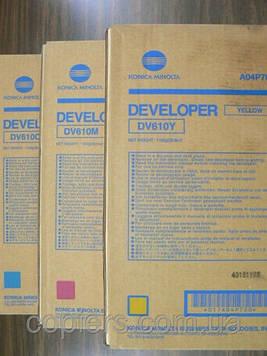 Developer DV 610 (C,M,Y)