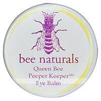 Пчелиная матка, бальзам вокруг глаз, Bee Naturals, 17 г
