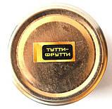 Наживка Горох Royal Lure, 150мл Тутти-Фрутти, фото 2