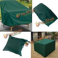 280x206x108см водонепроницаемый открытый набор мебели покрытие стола убежище