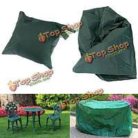 95x140см сад уличная мебель водонепроницаемого дышащего круглая крышка от пыли стол приют