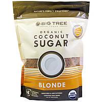 Кокосовый сахар коричневый органический, Big Tree Farms, 454 грамм