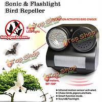 GreatHouse PIR датчик сад отпугиватель птиц звуковой flaslight животных экспеллер