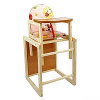 Детский стульчик для кормления деревянный Божья коровка