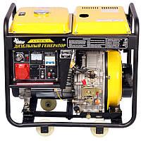 Генератор дизельный Кентавр КДГ-505эк/3 (5,0 кВт) Бесплатная доставка