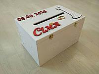 Свадебный ящик  для денег!