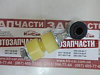 Стойка стабилизатора заднего (в сборе с втулками) Geely CK Полиуретан (Украина)