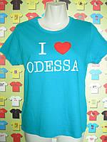 Футболка I Love Odessa (цветная)