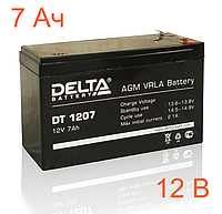 Аккумулятор для электромобиля 12х7