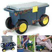 Съемный садовый инструмент корзина сиденье 4 колеса пластиковые инструменты контейнер для хранения скутера