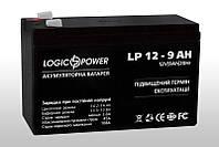 Аккумулятор для электромобиля 12х9