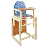 Детский деревянный стул для кормления Рыбки